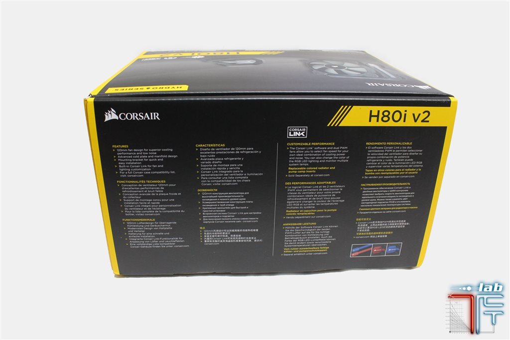hydro h80i v2 package